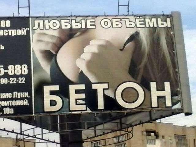 Подборка прикольных фото №1396 (115 фото)