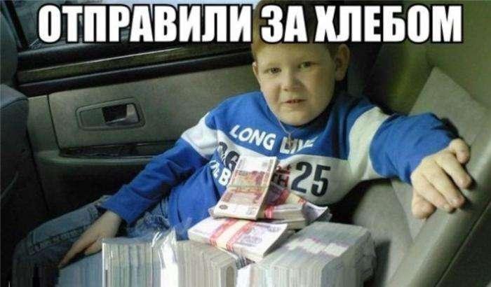 Подборка прикольных фото №1376 (109 фото)