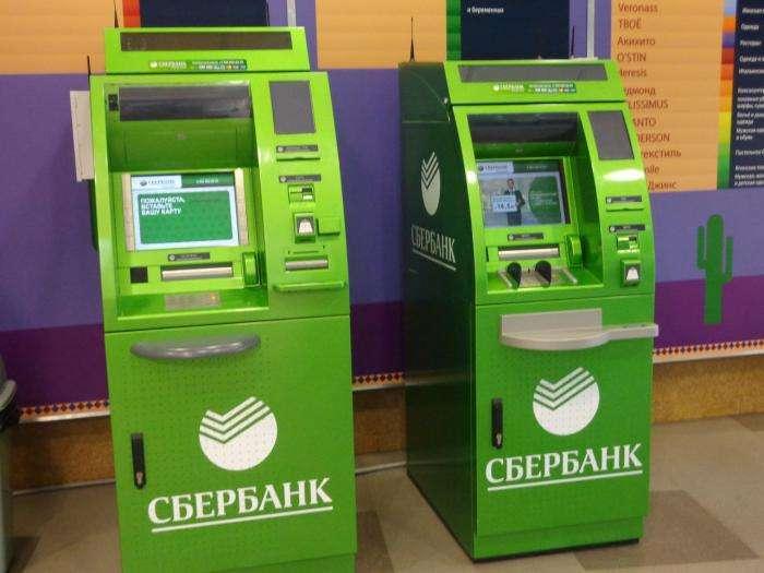 В Набережных Челнах взорвали банкомат «Сбербанка» (2 фото)
