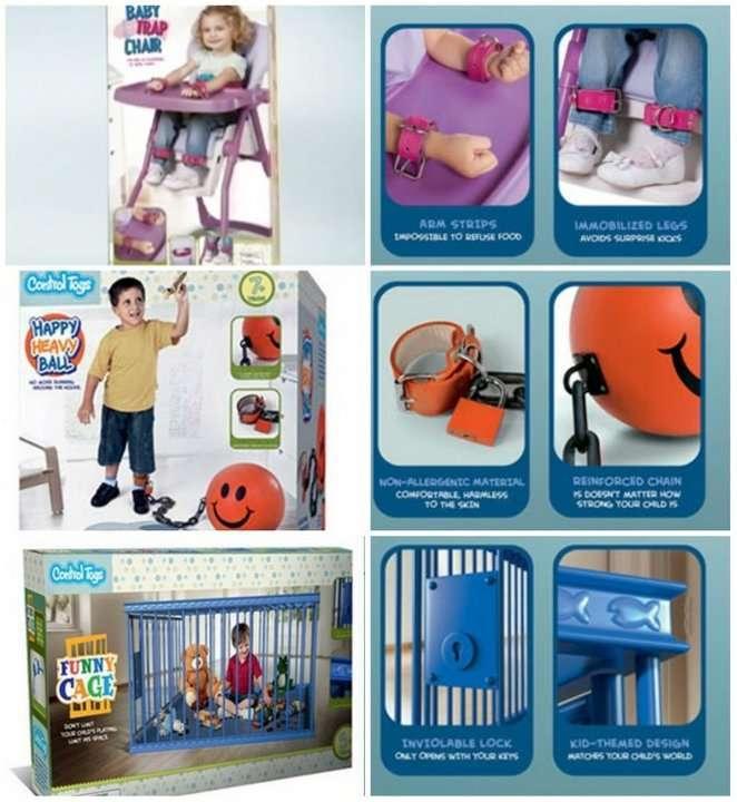 Сногсшибательные сюрпризы из детских магазинов
