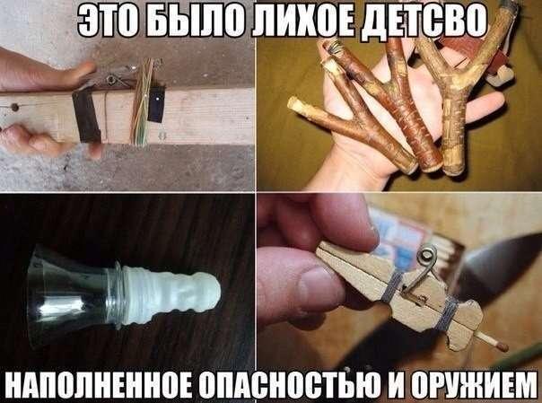 Подборка прикольных фото №1397 (117 фото)