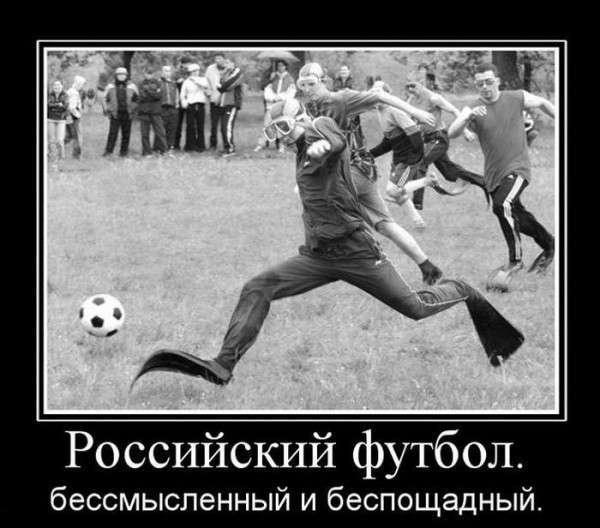 Россия на Евро-2016. Реакция болельщиков (из соцсетей).