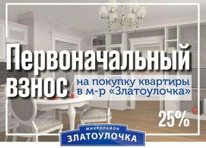Как легко и просто получить более 100 миллионов рублей (5 фото)
