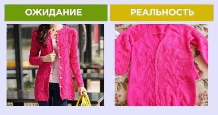 Ожидание и реальность: покупки в интернете (15 фото)