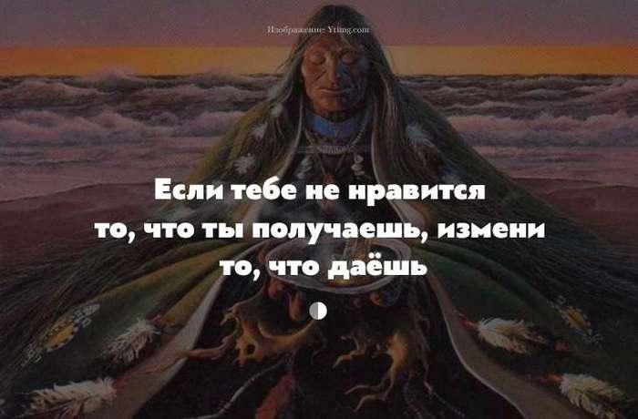 15 меняющих сознание фактов о нашей жизни от самого известного шамана Дона Хуана