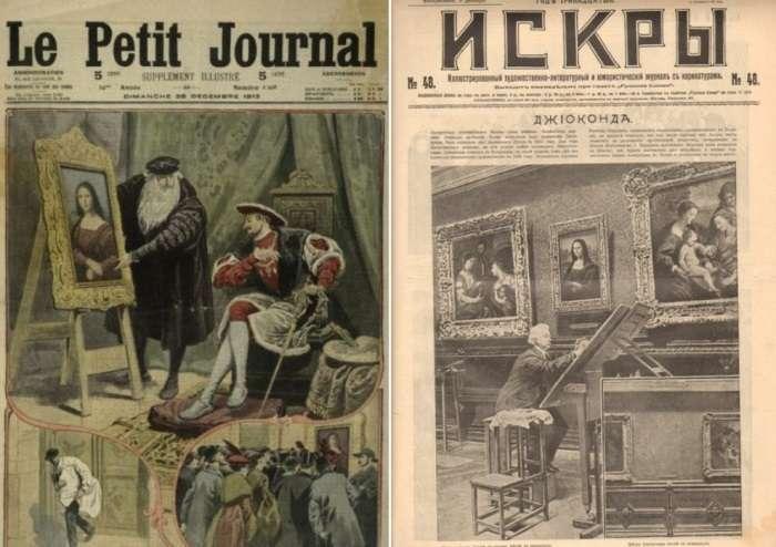 Ограбление века: невероятная история похищения «Моны Лизы»