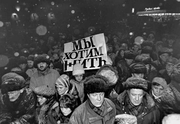 Москва в лихие девяностые
