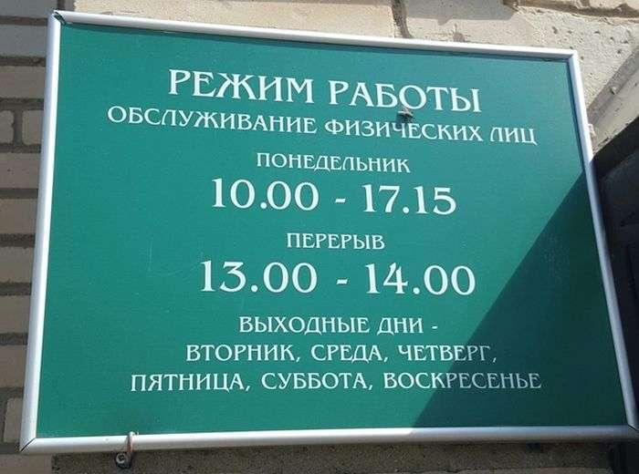 Подборка прикольных фото №1419 (108 фото)