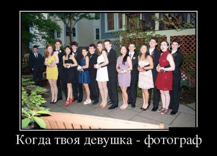 Демотиваторы №1369 (30 фото)