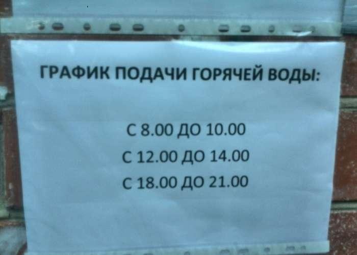 Типичная база отдыха на российском юге (7 фото)