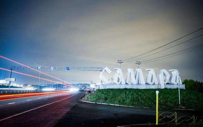 Интересный город Самара