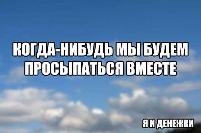 Подборка прикольных фото №1462 (100 фото)