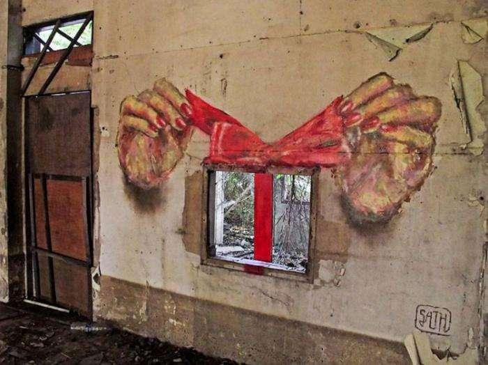 Интерактивный стрит-арт (14 фото)