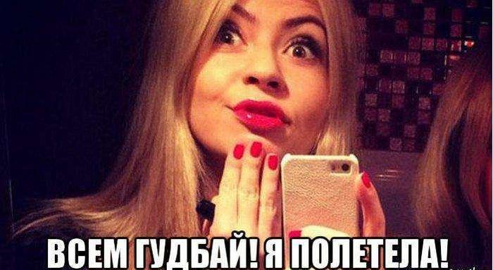 Устроившая смертельное ДТП дочь иркутского депутата вышла на свободу