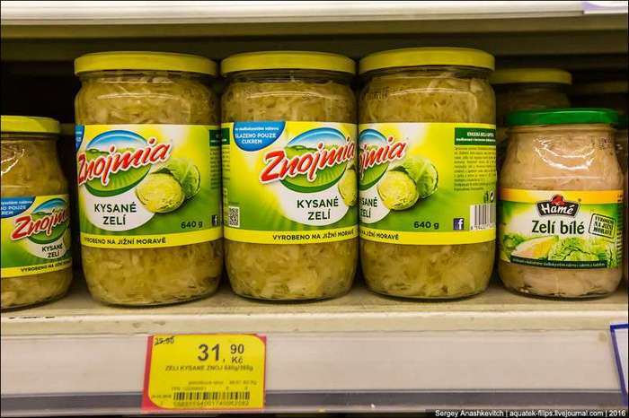 Цены на продукты в супермаркете Праги (45 фото)