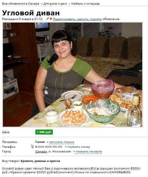 Вестник социальных сетей (22 фото)