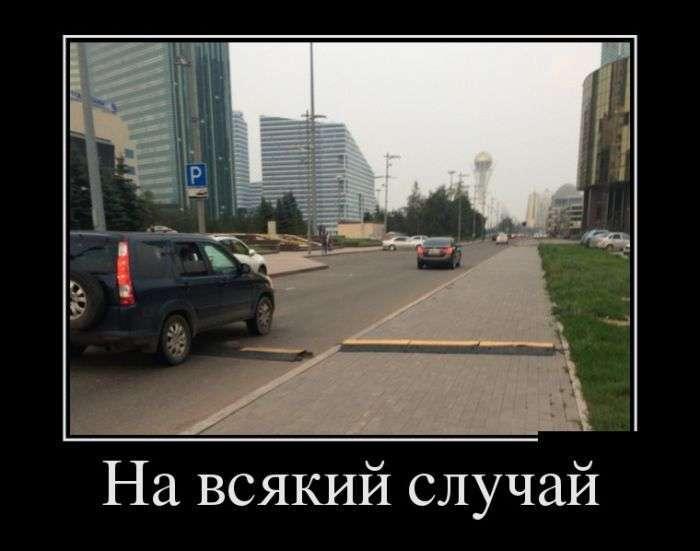 Демотиваторы №1391 (30 фото)