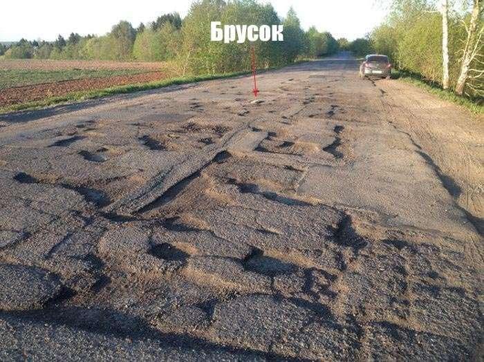 Оказывается, наши дороги всегда соответствуют ГОСТу (3 фото)