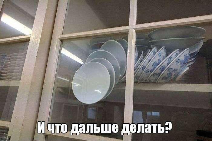Подборка прикольных фото №1502 (107 фото)