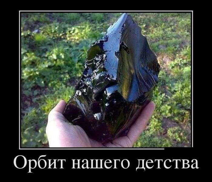 Демотиваторы №1501 (30 фото)