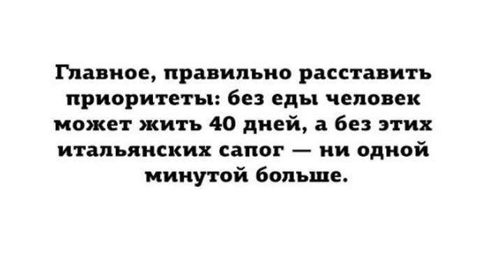 Подборка прикольных фото №1503 (113 фото)