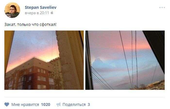 Школьник Степан прославился в интернете после поста его мамы (7 фото)
