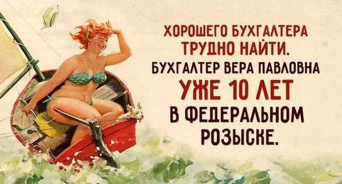 Подборка прикольных фото №1505 (110 фото)