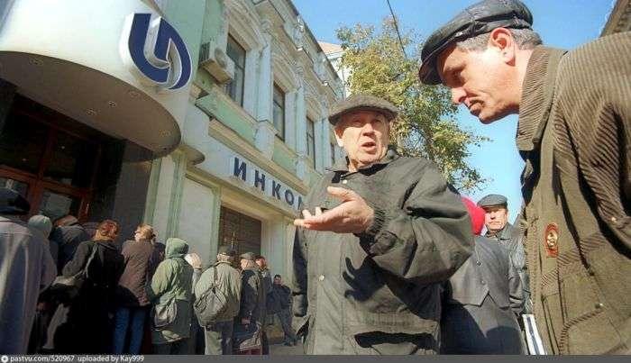Москва в 90-е (24 фото)