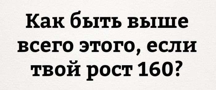 Подборка прикольных фото №1483 (110 фото)