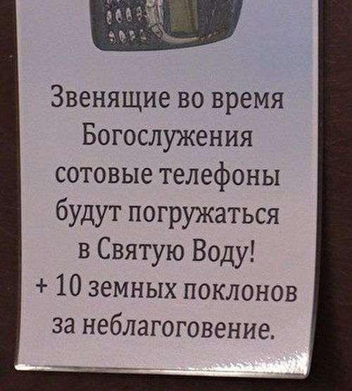 Подборка прикольных фото №1443 (116 фото)