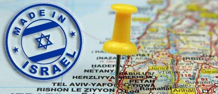 Чем Израиль удивил мир