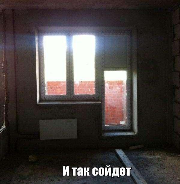 Подборка прикольных фото №1420 (107 фото)