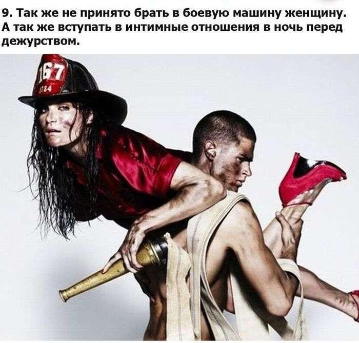 Приметы и суеверия, в которые верят пожарные (9 фото)