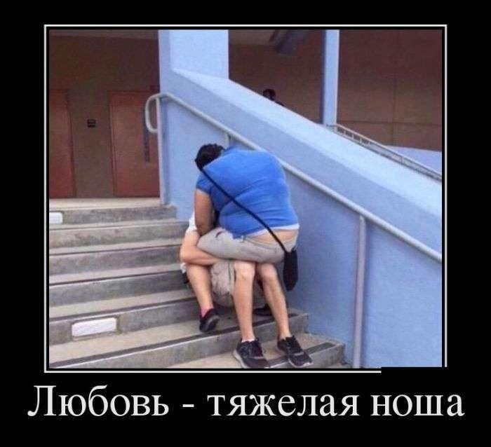 Демотиваторы №1330 (30 фото)
