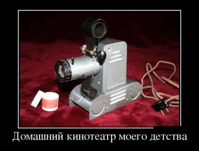 Демотиваторы №1505 (30 фото)