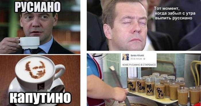 Черный русский кофе: «русиано» зарегистрируют как бренд