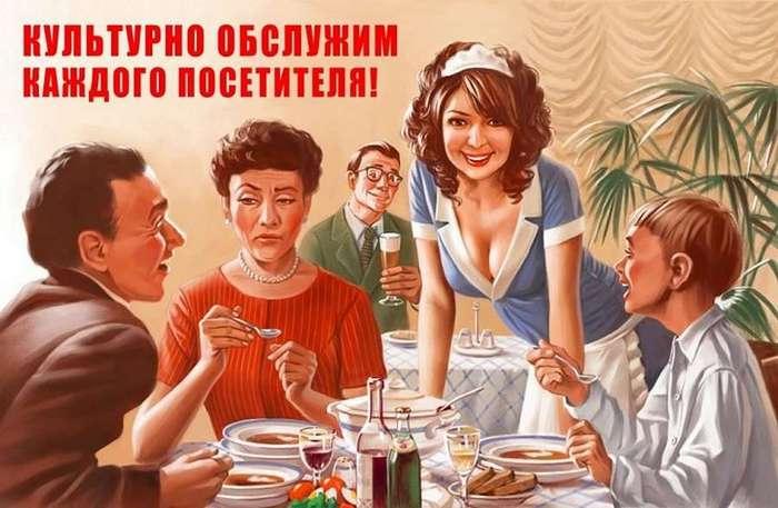 Забавный пин-ап в духе соцреализма
