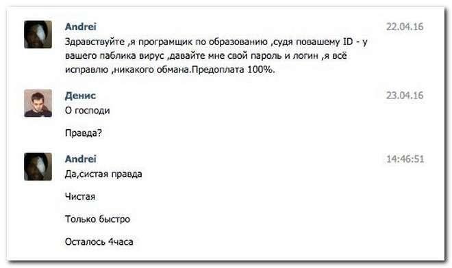 Смешные комментарии из социальных сетей 26.04.16 (33 фото)