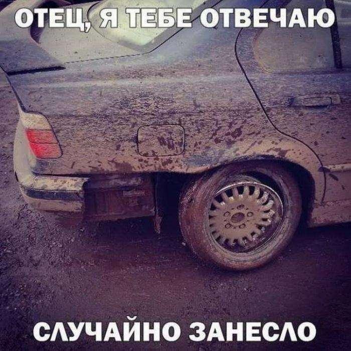 Подборка автомобильных приколов (34 фото)