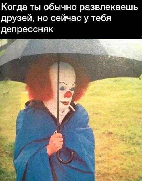 Подборка прикольных фото №1484 (102 фото)