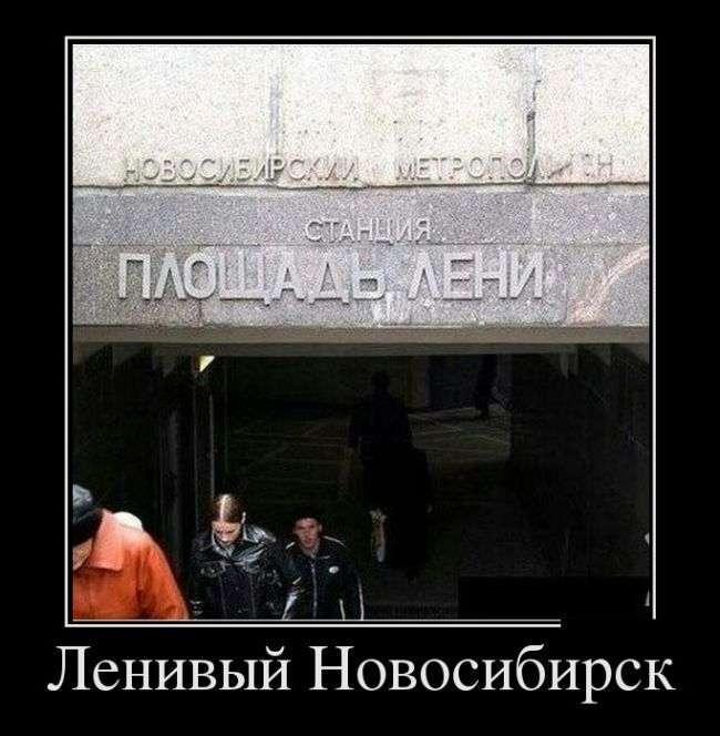 Демотиваторы №1437 (30 фото)