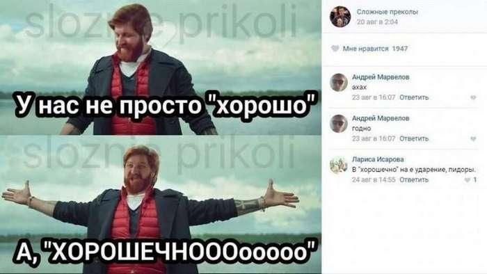 Интернет-мемы, без которых жить скучно