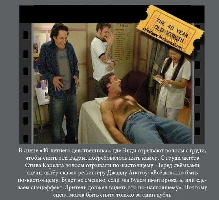 7 занимательных кинофактов (7 фото)