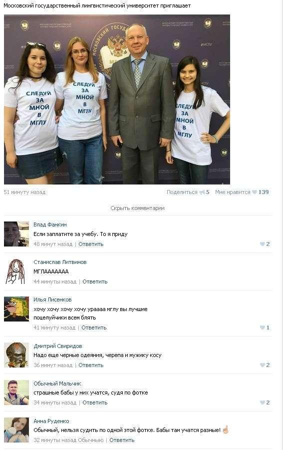 Свежая порция убойного юмора из соцсетей (44 фото)