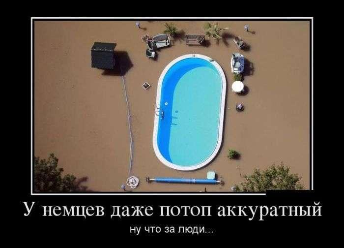 Демотиваторы №1350 (30 фото)