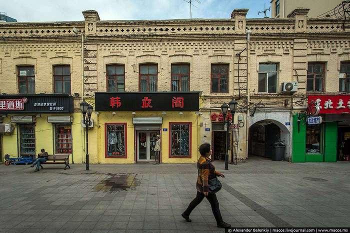 Если Россию захватит Китай...