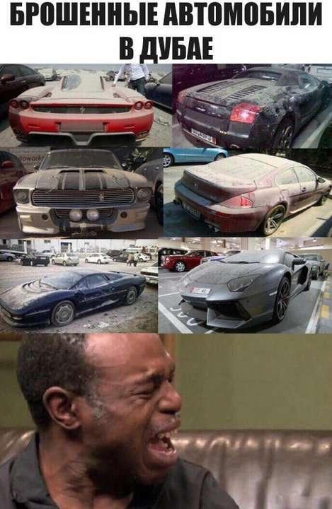 Автомобильные суперприколы