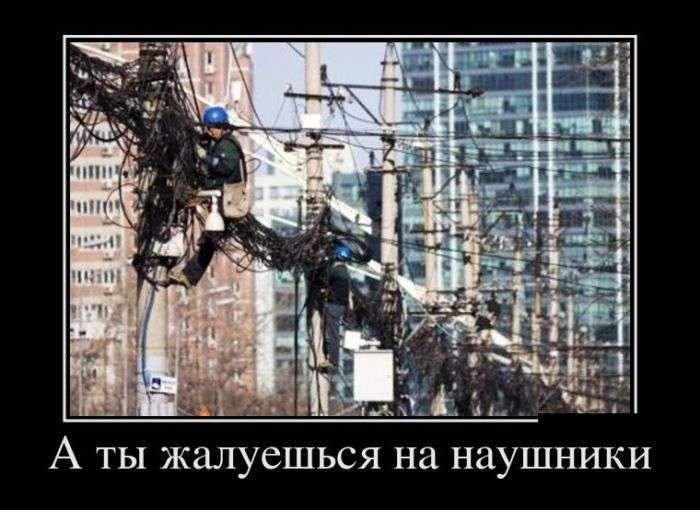 Демотиваторы №1416 (30 фото)