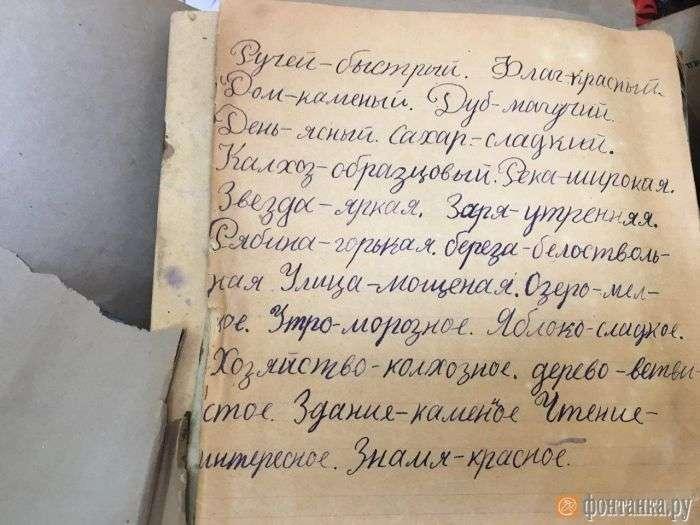 Портфель ленинградского школьника 77 лет пролежал в дымоходе (5 фото)