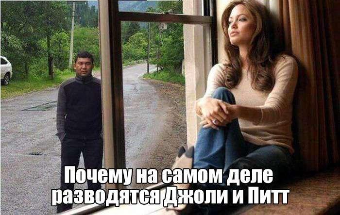 Подборка прикольных фото №1464 (108 фото)